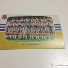 Figurine di Calcio: CROMO LIGA 84-85 CROMOS CANO ESPAÑOL ALINEACIÓN ,TENGO MÁS MIRA MIS LOTES. Lote 203303037