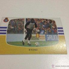 Figurine di Calcio: CROMO LIGA 84-85 CROMOS CANO ESPAÑOL N`KONO ,TENGO MÁS MIRA MIS LOTES. Lote 50520970