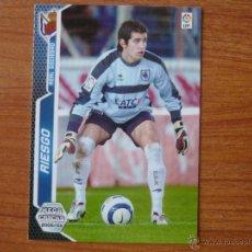 Cromos de Futebol: MEGACRACKS 2005 2006 PANINI Nº 290 ASIER RIESGO (REAL SOCIEDAD) - CROMO LIGA 05 06. Lote 204675677