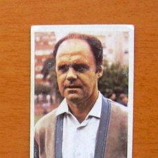 Cromos de Fútbol: MALLORCA - LUCIEN MULLER - CROMOS CANO 1983-1984, 83-84. Lote 50709381