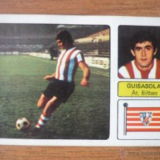 Cromos de Fútbol: FHER 73 - 74: GUISASOLA (ATHLETIC CLUB BILBAO) - CAMPEONATO LIGA 1973 1974 - CROMO FUTBOL SIN PEGAR. Lote 50743860