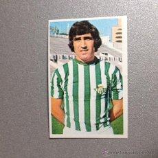 Cromos de Fútbol: NUNCA PEGADO - RUIZ ROMERO RUIROMER - 1976 1977 - 76 77 - ALABANDA - REAL BETIS - 137. Lote 50748900