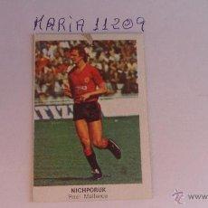 Cromos de Fútbol: CROMO CANO CROPAN FUTBOL 84 NICHIPORUK MALLORCA. Lote 50799971