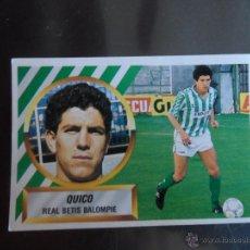Cromos de Fútbol: QUICO BAJA DEL REAL BETIS ALBUM ESTE LIGA 1988 - 1989 ( 88 - 89 ) . Lote 58438538