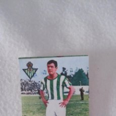 Cromos de Fútbol: 67-68 FHER DISGRA. CROMO DE CASILLA DOBLE. REAL BETIS LANDA. Lote 51093272
