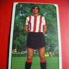 Cromos de Fútbol: CROMO DE FUTBOL LIGA 77 / 78, ED. ESTE, ATLETHIC DE BILBAO, GARAY, 1977 1978 ERCOM. Lote 51193928