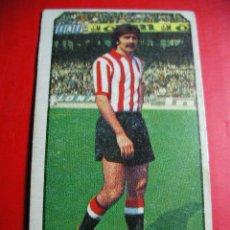 Cromos de Fútbol: CROMO DE FUTBOL LIGA 77 / 78, ED. ESTE, ATLETHIC DE BILBAO, ASTRAIN, 1977 1978 ERCOM. Lote 51193942