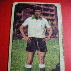Cromos de Fútbol: CROMO DE FUTBOL LIGA 77 / 78, ED. ESTE, SANTANDER, IGLESIAS, 1977 1978, ERCOM. Lote 51194005