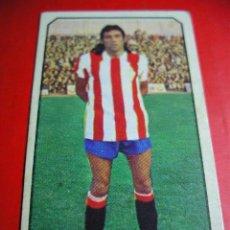 Cromos de Fútbol: CROMO DE FUTBOL LIGA 77 / 78, ED. ESTE, GIJON, MESA, 1977 1978 ERCOM. Lote 51194656