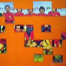 Cromos de Fútbol: CROMOS SELECCION ESPAÑOLA FUTBOL AÑOS 70 MIGUEL ANGEL CAMACHO PIRRI ASENSI PUZZLE. Lote 51388139