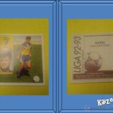 Cromos de Fútbol: MATEOS. CADIZ. SIN PEGAR. EDICIONES ESTE LIGA 92/93. Lote 51401874