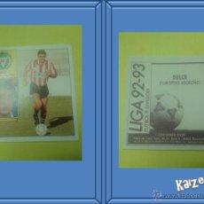 Cromos de Fútbol: DULCE. LOGROÑES. SIN PEGAR. EDICIONES ESTE LIGA 92/93. Lote 51407922