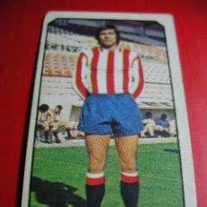 Cromos de Fútbol: CROMO DE FUTBOL LIGA 77 / 78, ED. ESTE, GIJON, DORIA, 1977 1978 (B) ERCOM. Lote 51472278