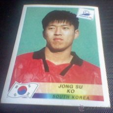 Cromos de Fútbol: CROMO SIN PEGAR NUNCA FRANCE FRANCIA 98 Nº 344 SOUTH KOREA PANINI *AL PANINI . Lote 51568714