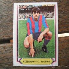 Cromos de Fútbol: CROMO ESTE 1980/81. ALESANCO (F.C.BARCELONA). DESPEGADO.. Lote 51599439