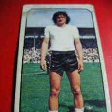 Cromos de Fútbol: CROMO DE FUTBOL LIGA 77 / 78, ED. ESTE, BURGOS, CABRAL, 1977 1978 ERCOM. Lote 51678668