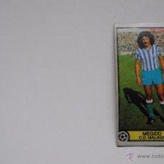 Cromos de Fútbol: CROMO ESTE 1979-80 MEGIDO C.D.MALAGA FICHAJE Nº 25 . Lote 52012269