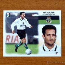 Cromos de Fútbol: RACING DE SANTANDER - MANJARIN - COLOCA - EDICIONES ESTE 1999-2000, 99-00 - NUNCA PEGADO. Lote 25402416