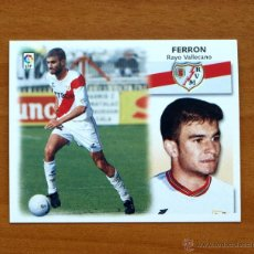 Cromos de Fútbol: RAYO VALLECANO - FERRÓN - COLOCA - EDICIONES ESTE 1999-2000, 99-00 - NUNCA PEGADO. Lote 25402418