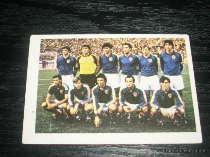 -CROMO ARTUA MUNDIAL ESPAÑA 82 : 7 YUGOSLAVIA (Coleccionismo Deportivo - Álbumes y Cromos de Deportes - Cromos de Fútbol)