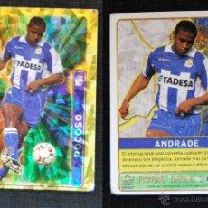 Cromos de Fútbol: DEPORTIVO CORUÑA - ANDRADE - MUNDICROMO FICHA BRILLO LIGA FUTBOL 2005 - CROMO 80. Lote 52523154
