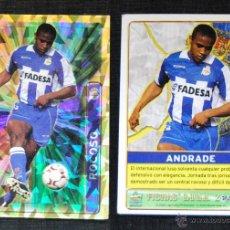 Cromos de Fútbol: DEPORTIVO CORUÑA - ANDRADE - MUNDICROMO FICHA BRILLO LIGA FUTBOL 2005 - CROMO 80. Lote 52523274
