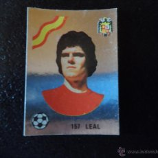 Cromos de Fútbol: ESPAÑA LEAL SELECCION ESPAÑOLA MUNDIAL ARGENTINA Nº 157 ALBUM MAGA LIGA 1978 - 1979 ( 78 - 79 ). Lote 297386933