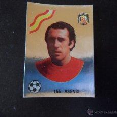 Cromos de Fútbol: ESPAÑA ASENSI SELECCION ESPAÑOLA MUNDIAL ARGENTINA Nº 155 ALBUM MAGA LIGA 1978 - 1979 ( 78 - 79 ). Lote 297386973