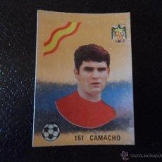 Cromos de Fútbol: ESPAÑA CAMACHO SELECCION ESPAÑOLA MUNDIAL ARGENTINA Nº 151 ALBUM MAGA LIGA 1978 - 1979 ( 78 - 79 ). Lote 297387003