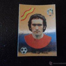Cromos de Fútbol: PIRRI ESPAÑA SELECCION ESPAÑOLA MUNDIAL ARGENTINA Nº 150 ALBUM MAGA LIGA 1978 - 1979 ( 78 - 79. Lote 297387043