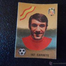 Cromos de Fútbol: ESPAÑA CARRETE SELECCION ESPAÑOLA MUNDIAL ARGENTINA Nº 147 ALBUM MAGA LIGA 1978 - 1979 ( 78 - 79 ). Lote 297386888