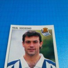 Cromos de Fútbol: CROMO LIGA 93-94 PANINI 267 LUMBRERAS REAL SOCIEDAD. Lote 52741464