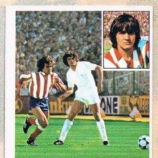 Cromos de Fútbol: CROMO PEDRAZA ATLÉTICO DE MADRID 81 82 EDICIONES ESTE FÚTBOL DESPEGADO PARTE ARRIBA. Lote 52753068