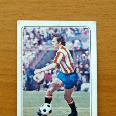Cromos de Fútbol: SPORTING DE GIJÓN - FERRERO - EDITORIAL PACOSA 2 - 1977-1978, 77-78. Lote 53002623
