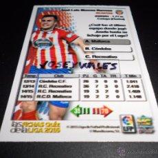 Cromos de Fútbol: ERROR RAREZA 976 JOSELU LUGO CROMOS MUNDICROMO PLATINUM QUIZ LIGA 2015 2016 15 16. Lote 53278675