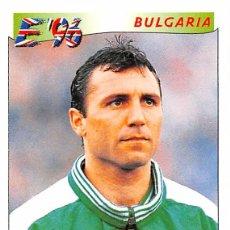 Cromos de Fútbol: PANINI EURO 96 - 152 HRISTO STOICHKOV (BULGARIA) - NUEVO SIN PEGAR (INGLATERRA 1996). Lote 53334946
