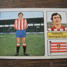 Cromos de Fútbol: CROMO FHER 73-74. PAREDES (SPORTING DE GIJON). NUNCA PEGADO.. Lote 53474388