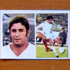 Cromos de Fútbol: REAL MADRID - 155 RUBIÑÁN - EDITORIAL FHER 1976-1977, 76-77. Lote 53663107