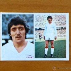 Cromos de Fútbol: SEVILLA - 225 MARTINEZ - EDITORIAL FHER 1976-1977, 76-77. Lote 53675412
