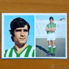 Cromos de Fútbol: BETIS - 110 BIOSCA - EDITORIAL FHER 1976-1977, 76-77. Lote 53679022