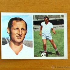 Cromos de Fútbol: SEVILLA - 215 GALLEGO - EDITORIAL FHER 1976-1977, 76-77. Lote 53757255