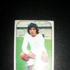 Cromos de Fútbol: GUERINI DEL REAL MADRID ALBUM ESTE LIGA 1976 - 1977 ( 76 - 77 ). Lote 53902234