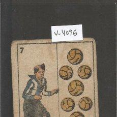 Cromos de Fútbol: CROMO CARTA- BARAJA FUTBOL 7 OROS -TRABAL - ESPAÑOL- REVERSO ALVAREZ - ESPAÑOL- CH. PI - (V-4096). Lote 53956518