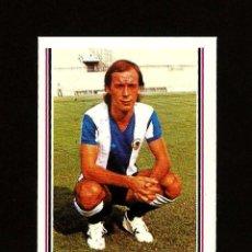 Cromos de Fútbol: BAJA - ZUNZUNEGUI - HERCULES - ESTE - 1980 1981 - 80 81 - NUEVO - SIN PEGAR NUNCA PEGADO. Lote 53976979