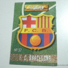 Cromos de Fútbol: ESCUDO FC.BARCELONA - Nº37 MUNDICROMO 96-97. Lote 54595989