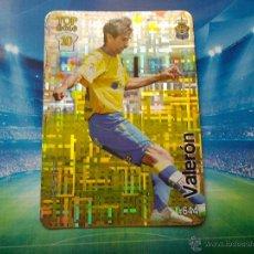 Cromos de Fútbol: 644 VALERON LAS PALMAS TOP BRILLO TETRIS METALCARDS CROMO MUNDICROMO LIGA FUTBOL 2015 2016 15 16. Lote 210476495