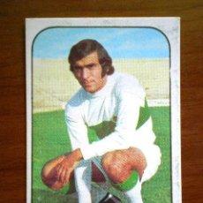 Cromos de Fútbol: CROMO EDICIONES ESTE LIGA 76/77 - MELENCHÓN (ELCHE). Lote 55060047