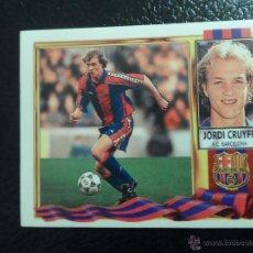 Cromos de Fútbol: JORDI CRUYFF DEL BARCELONA ALBUM ESTE LIGA 1995 - 1996 ( 95 - 96 ). Lote 269464273