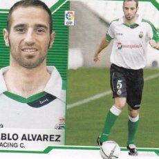 Cromos de Fútbol: ESTE 2007 2008.- PABLO ALVAREZ (MERCADO INVIERNO) - RACING SANTANDER. NUEVO SIN PEGAR . Lote 55202568