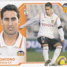 Cromos de Fútbol: ESTE 2007 2008.- MONTORO (MERCADO INVIERNO) - VALENCIA CF. NUEVO SIN PEGAR . Lote 62168236